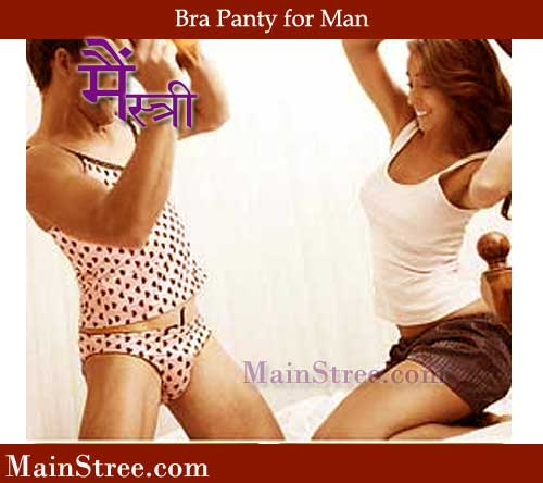 bra panty for man