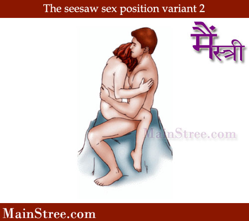 The seesaw sex position variant 2